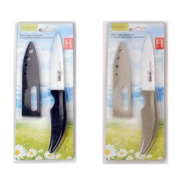 """Нож для овощей керамический с защитным чехлом 4"""""""